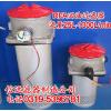 供应RFA-25*3L-Y 回油过滤器