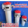 供应RFA-63*30L-Y、RFA-63*20L-Y 回油过滤器