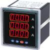 供应PMAC600B-I三相智能电流表