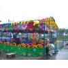 供应最好玩儿童游乐设备欢乐喷球车