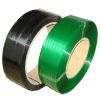 供应四川成都PET塑钢打包带塑钢带打包带厂价直销维修打包机第一品牌
