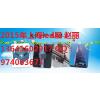 供应上海3月份广告展2015年3月份上海广告展览会