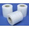 供应包装膜厂家贴体包装膜贴体包装膜四川成都第一品牌