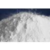 供应强宏镁业生产/高纯氢氧化镁/5 μm超细氢氧化镁