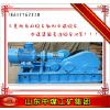 供应JH-5回柱绞车 贵州5吨回柱绞车