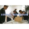 供应广州陶瓷工艺品进口报关