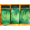 供应陕西富硒茶特级250g袋装浓香耐泡型绿茶福利办公劳保用茶