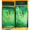供应陕西富硒茶一叶轩紫阳富硒茶一级紫阳绿茶