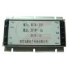 供应-55度低温电源,DC-DC电源模块