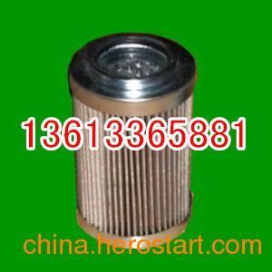 供应S2.0613-15雅歌滤芯
