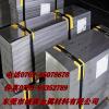 供应批发易切削精密4J29可伐合金板 高光洁度4J33易车镍铁合金板