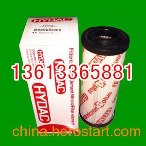 供应0030D020BN/HC贺德克滤芯