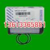 供应翡翠滤芯HP0201A10AH
