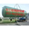 供应天津玻璃钢隔油池