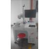 供应温州光纤激光打标机10瓦20瓦30瓦销售