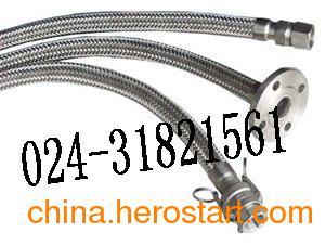 供应大连波纹管大连金属软管304不锈钢远特牌
