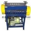 供应自动磨刀机QJ-018-电缆剥线机,自动剥线机,手动剥线机,铜米机