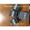 供应正品现货ABB交流接触器 AX185-30-11新款替代A185-30-11旧款