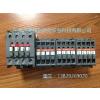 供应正品现货ABB交流接触器AX205-30-11新款替代A210-30-11旧款