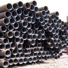 供应热扩无缝化钢管成熟度