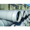 供应PVC-U给水用管材