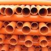 供应PVC-C电缆护套管