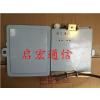 供应电信抱杆式1分8光分路器箱