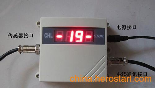 供应地源热泵垂直性温度监控系统方案