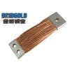 供应防爆电器铜线软连接