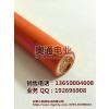 供应耐腐蚀火牛线-电焊机专用电缆