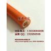 供应桔红色电焊线-95平方火牛电缆
