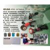 供应电动拉丝机PT-1600