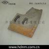 供应仕高玛搅拌叶片|陕西建机摊铺机叶片|破碎机板锤