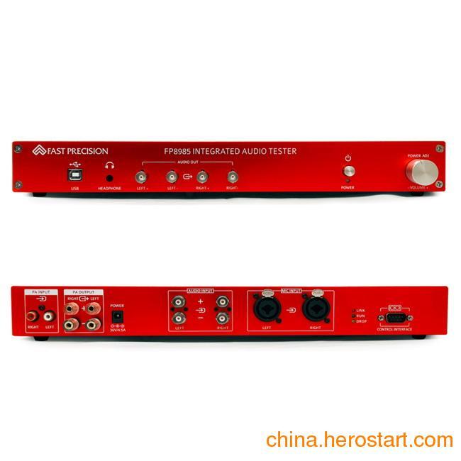 供应电声测试仪
