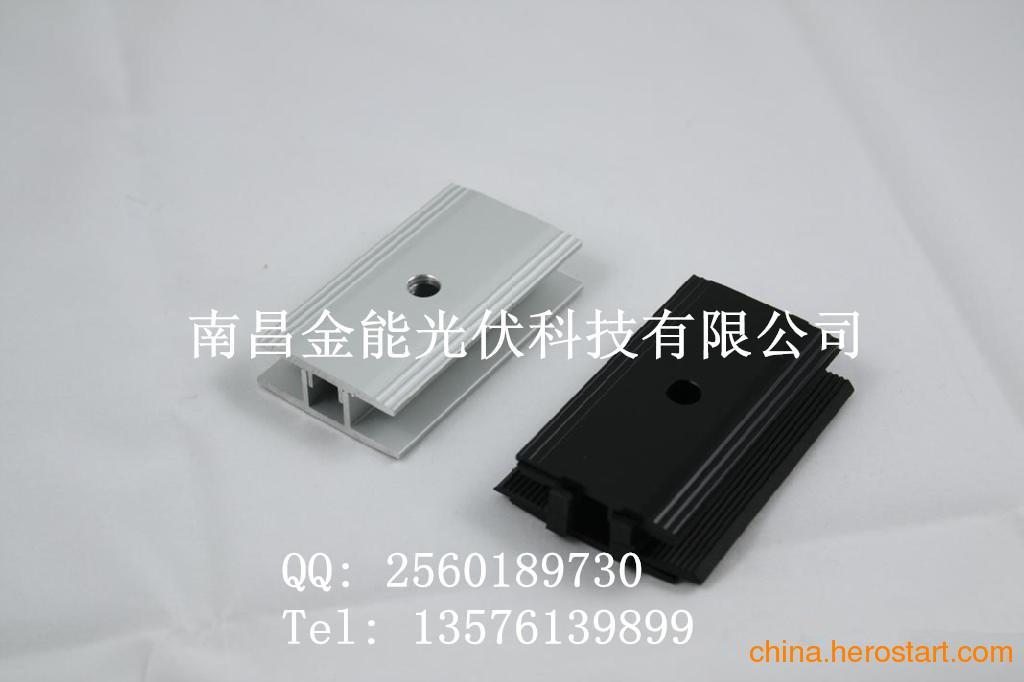 供应光伏电站支架配件 薄膜电池板压块 非晶硅组件压块