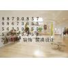 供应杭州办公用品店装饰公司电话