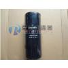 供应6742-01-4540 PC300-7、PC360小松挖掘机滤芯机油滤芯