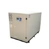 供应工业冷冻机