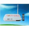 供应找可以收到香港台湾电视台的机顶盒生产厂家
