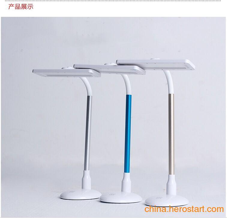 供应K3型创意台灯、家居台灯、金属台灯