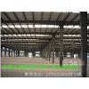 东莞钢结构厂房装修东莞水电工程北强装修公司