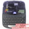 供应硕方线号机TP-60i/TP-66i打号机套管打印机号码管打字机打码机