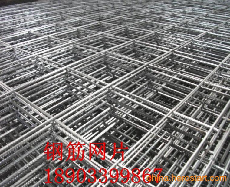 供应高陵工地焊接钢丝网 西安楼房地暖网片批发