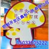 供应郑州标识标牌,河北鑫标广告