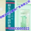 供应东北标识标牌,河北鑫标广告
