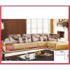 供应一站式提供沙发、柜类、茶几、组合家具等
