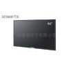 供应广州98寸84寸交互式触摸平板显示器厂家价格