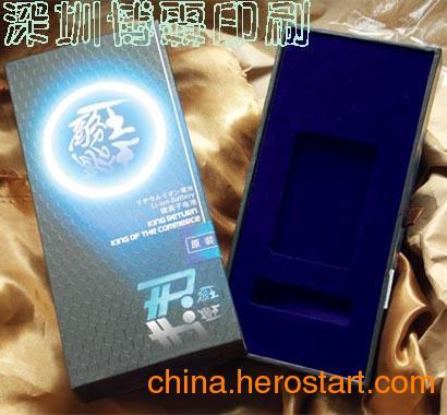 供应深圳礼品包装盒厂家  礼品盒印刷制作厂家直销