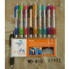 供应湖南广告签字笔生产厂|益阳价格广告笔|株洲广告水性笔印制印刷厂