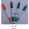 供应湘潭促销广告签字笔|湖南广告中性笔制作公司|湖南广告笔购物环保袋印刷厂